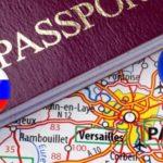 франция виза для россиян