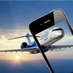 приложение для заказа самолета