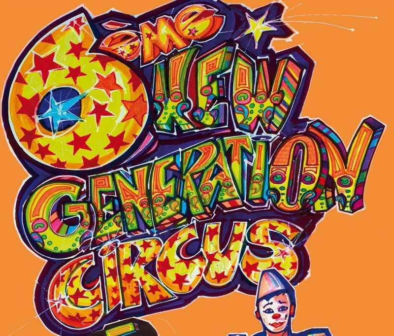 novoe-pokoleniye-1.jpg