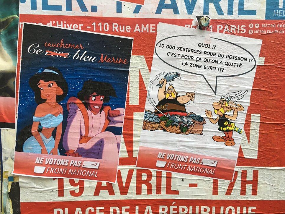 В Париже Гарри Поттер и мультперсонажи голосуют против NF