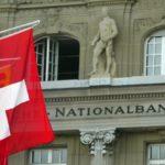 Швейцария не будет предоставлять финансовую информацию Франции