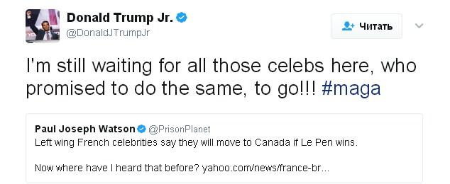 Французские знаменитости планируют покинут страну