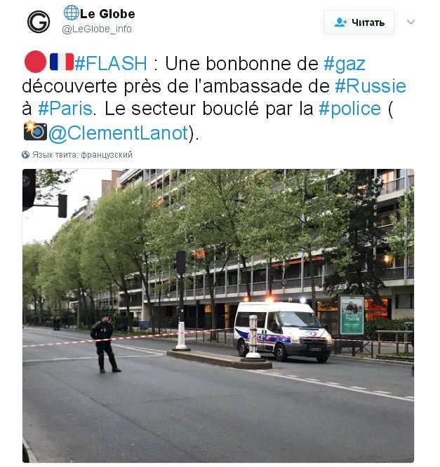 Посольство России в Париже оцеплено из-за угрозы взрыва