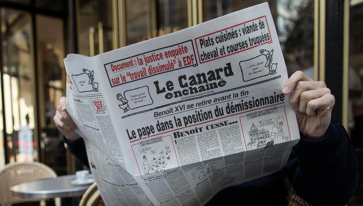 Французские журналисты получили письма с угрозами