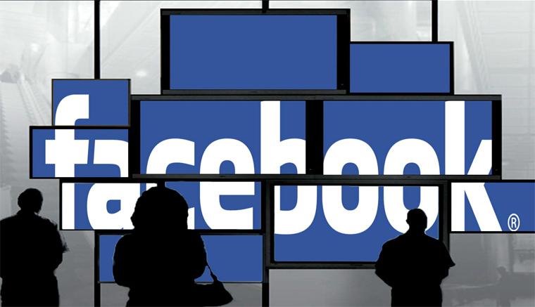 Франция оштрафовала Facebook на €150 тысяч