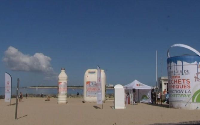 Странные канистры появились на пляже Миним