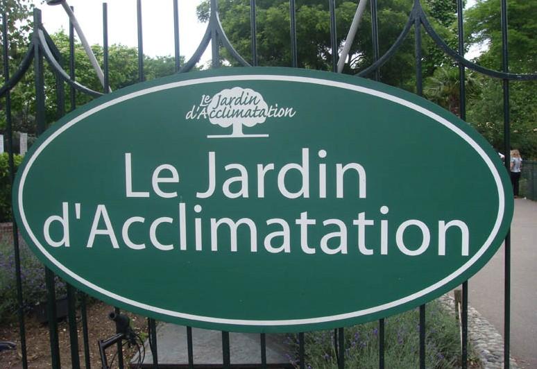 Старинный сад Аклиматасьон в Париже будет реконструирован