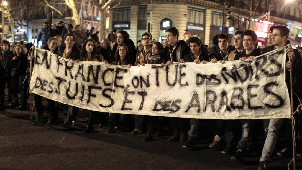 Французы выступают против мигрантов