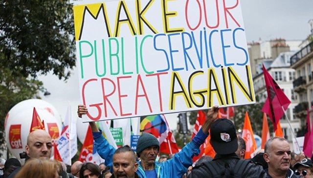 Во Франции прошли акции протеста против трудовой реформы