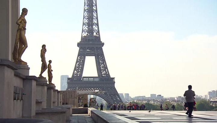 франция, поездка во францию