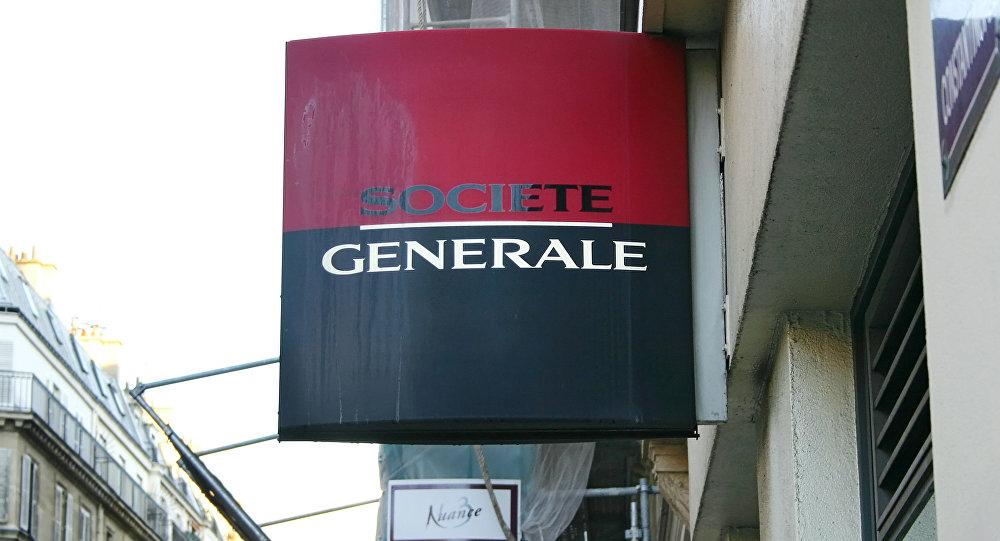 Societe Generale закроет филиалы и сократит сотрудников
