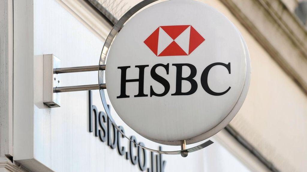 Банк HSBC заплатит Франции за финансовые махинации