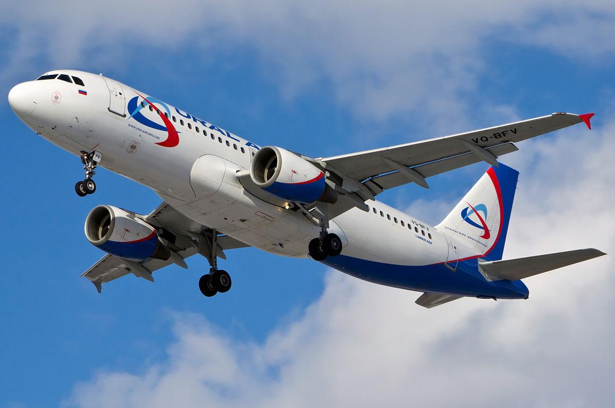 Ural Airlines доставит в новогодние праздники из России во Францию