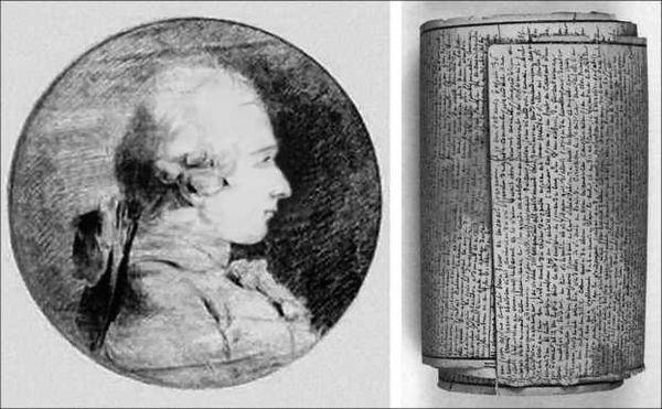 В Париже уйдут с молотка «120 дней Содома»
