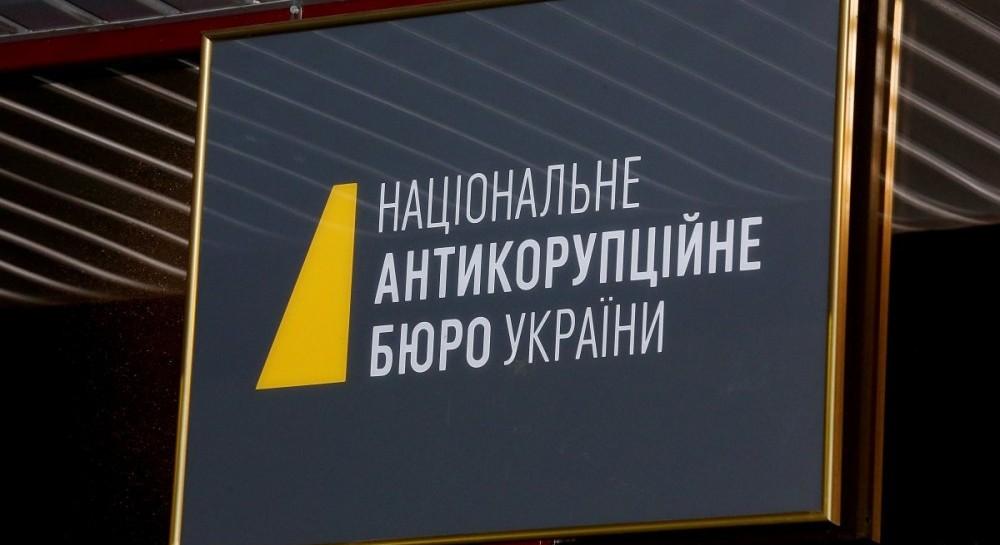 Франция призывает Украину обеспечить самостоятельность НАБУ