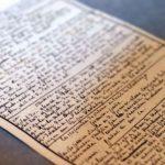 Произведение маркиза де Сада признано национальным достоянием