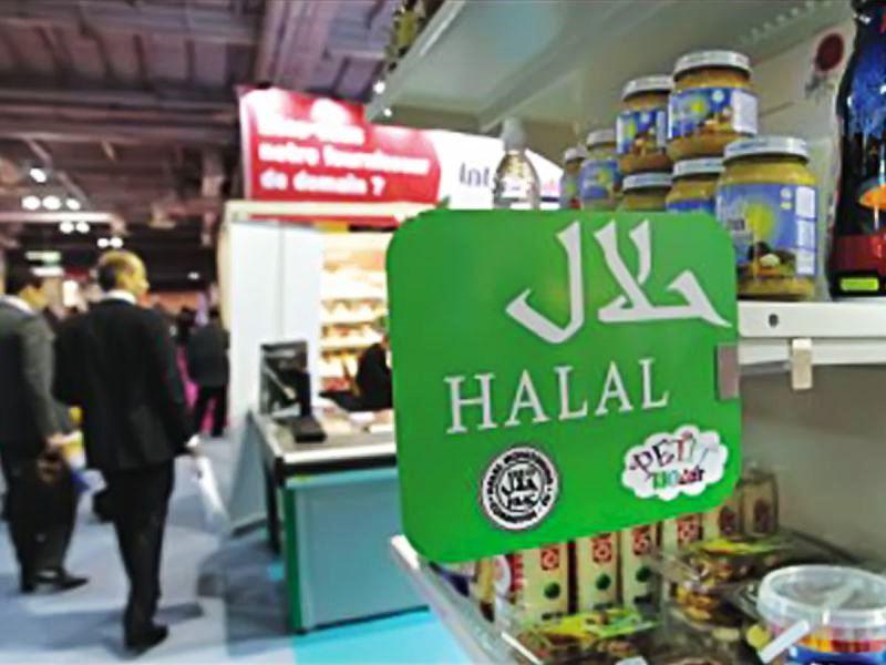 Во Франции закрыли халяльный магазин за отказ продавать ряд продуктов