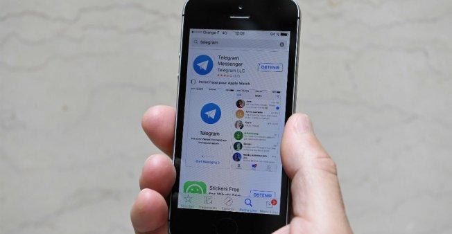 Трое мужчин арестованы за пропаганду в сети Telegram