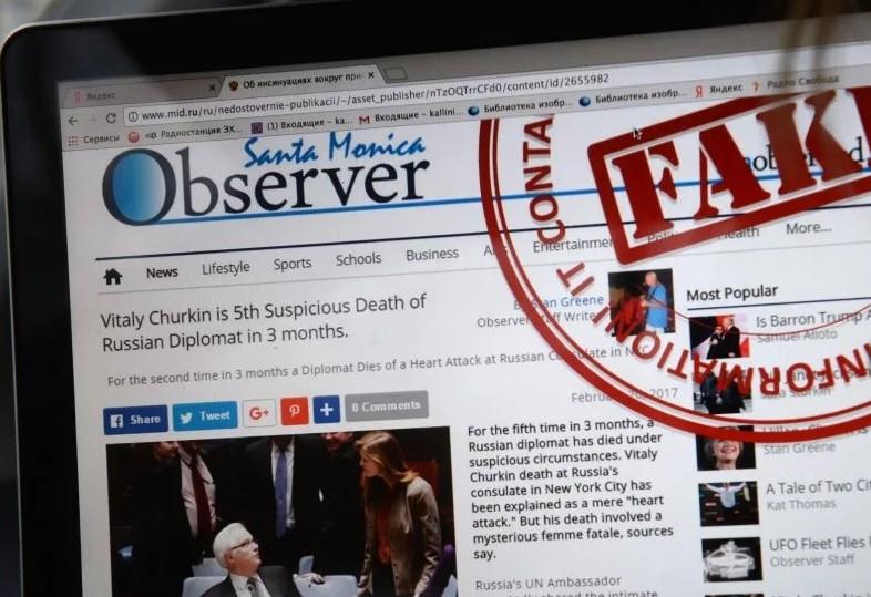 Фейковые новости во Франции станут вне закона