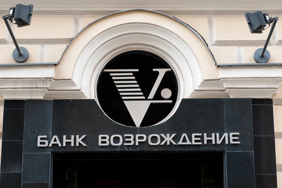 Керимов едет в Россию, чтоб купить банк