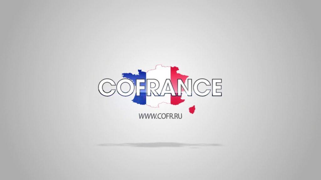 Cofrance Malta