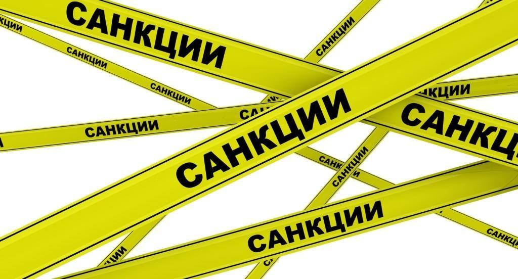 1501240745_sankcii_1-1024x552.jpg